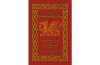 The Mabinogion: Translated from the Red Book of Hergest